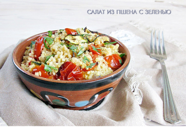 Салат из пшена с зеленью
