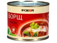 Суп Борщ с мясом 540 г 1/24 ТМ Рузком