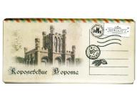 Шоколад горький 80% Alten Konigsberg Королевские ворота 1/20 шт