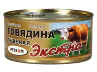 Говядина тушеная в/с ГОСТ Экстра 325 г 1/24 ТМ Рузком