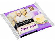 """Сыр плавленый """"Король сыров со вкусом топленого молока"""" 55% 130г слайсы (8 ломтиков)"""