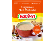 Приправа для чая Масала KOTANYI, пакет 20г 1/25