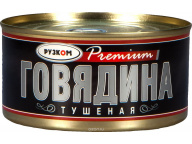 Говядина тушеная в/с Премиум 325г 1/24 ТМ Рузком