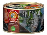 Килька в т/с КТК 240 гр Премиум 1/24