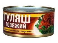 Гуляш говяжий с т/с ГОСТ 230г 1/24 ТМ Рузком