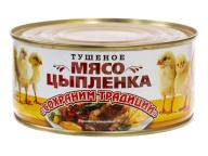 Мясо цыпленка тушеное КТК 300г 1/24