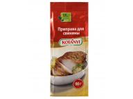 Приправа Котани для свинины ал. пакет 90г 1/20