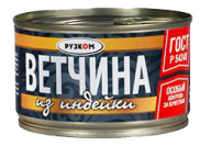 Ветчина из индейки с/к ГОСТ 230 г 1/12 ТМ Рузком