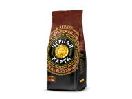 Кофе в зёрнах Черная Карта 250г (*12)