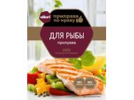 """Приправа """"Для рыбы"""" АЛЛОРИ 15 гр 1 /30"""