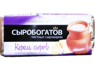 """Сыр плавленый """"Король сыров со вкусом топленого молока"""" 50% 80г фольга"""