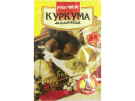 Куркума мол. PREMIER 15г1/30
