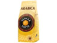 Кофе в зернах Черная Карта Gold,пакет, 200г.(*12)