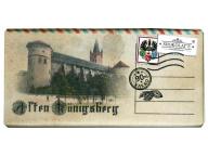 Шоколад горький 90% Alten Konigsberg Королевский замок1/20 шт