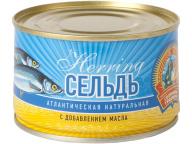 Сельдь атл. НДМ КТК 240 гр 1/24