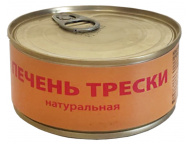 Печень трески натуральная Балтийский Рыбак 175г ключ 1/60