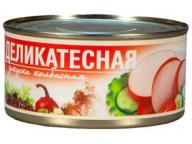 """Колбасная закуска """"Деликатесная"""" 325 г 1/24 ТУ ТМ Рузком"""