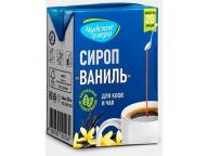"""Сироп """"Ваниль"""" 200мл ТМ Чудское озеро 1/18"""