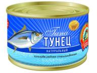 Тунец натуральный КТК 250 гр 1/48