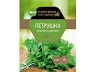Петрушка (зелень сушеная) ГОСТ АЛЛОРИ 7 гр 1 /30