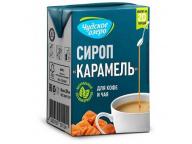 """Сироп """"Карамель"""" 200мл ТМ Чудское озеро 1/18"""