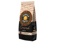 Кофе в зернах Черная Карта Crema,пакет, 200г.(*12)