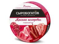 """Сыр плавленый """"Мясное Ассорти """" 50% 130г круг 1/12"""