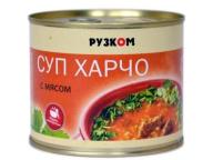 Суп харчо с мясом 540 г 1/24 ж/б ТМ Рузком