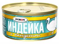 Индейка с капустой 325 г 1/24 ТУ ГОСТ Рузком
