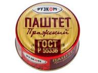 """Паштет """"Пражский"""" литография 117 г 1/24 Easy Open ГОСТ ТМ Рузком"""