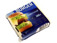 """Сыр плавленый """"Сливочный"""" Burger 45% 200г слайсы (10 ломтиков)"""