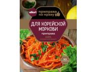 """Приправа """"Для корейской моркови"""" АЛЛОРИ 15 гр 1 /30"""