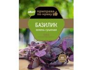 Базилик (зелень сушеная) АЛЛОРИ 7 гр 1 /30