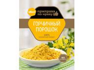 Горчичный порошок АЛЛОРИ 50 гр 1/30