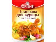 Приправа для курицы с чесноком ORIENT, пакет 20 г. 1/35