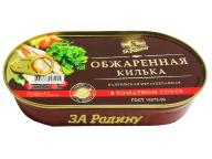 Килька балт. обжаренная в т/с За Родину 175г 1/40 ключ