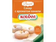 Сахар с ароматом ванили KOTANY, 50г 1/25
