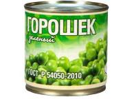 Горошек зеленый ГОСТ 1 сорт 400 г 1/ 12 ТМ Рузком