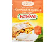 Приправа для яблочного пирога, шарлотки KOTANYI, пакет 26г 1/25