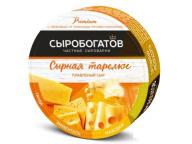"""Сыр плавленый """"Сырная тарелка """" 50% 130г круг 1/12"""