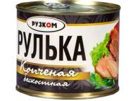 Рулька копченая безкостная с/к 540 г 1/24 ТМ Рузком