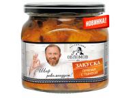 """Закуска пряная с тыквой """"Ресторация Обломов"""" 1/6 430 гр."""