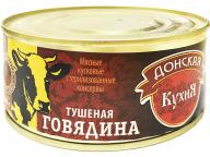 Говядина тушеная Донская Кухня КТК 300г 1/24