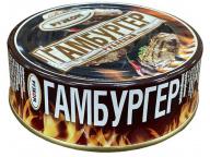 Гамбургер рубленый ГОСТ 250 г 1/24 ТМ Рузком