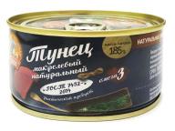 Тунец натуральный КТК 185 гр 1/24 ключ