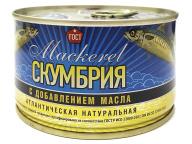 Скумбрия атл. НДМ КТК 240 гр 1/24