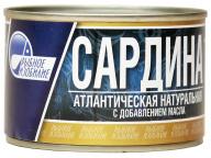 Сардина НДМ 250 г СТО 1/48 ТМ Рыбное изобилие