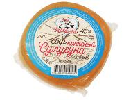 Сыр Сулугуни копченый 45% 290г, в/у 1/10 ТМ Правдинка