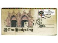 Шоколад темный Alten Konigsberg Бранденбургские ворота 1/20 шт