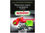 Приправа перечная смесь с паприкой KOTANYI, пакет 20г 1/25